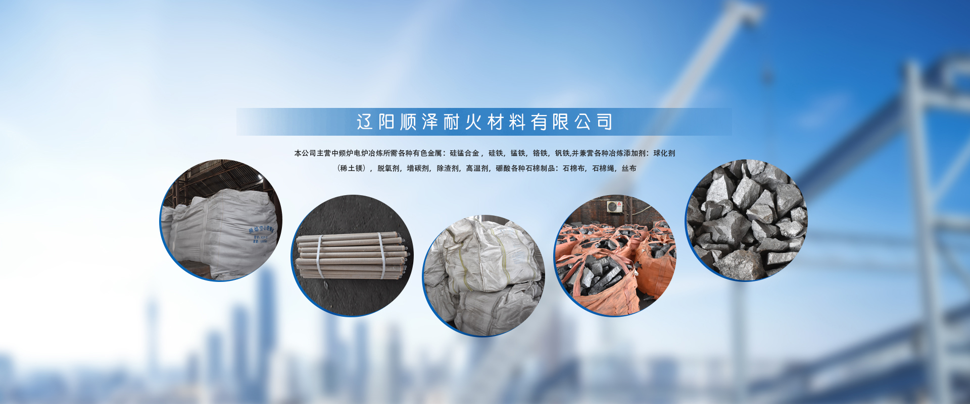 http://www.szref.cn/data/upload/202008/20200807160050_139.jpg